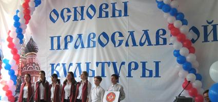 Курсы православного воспитания