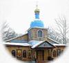Xpaм Святителя Николая Чудотворца в Бирюлево